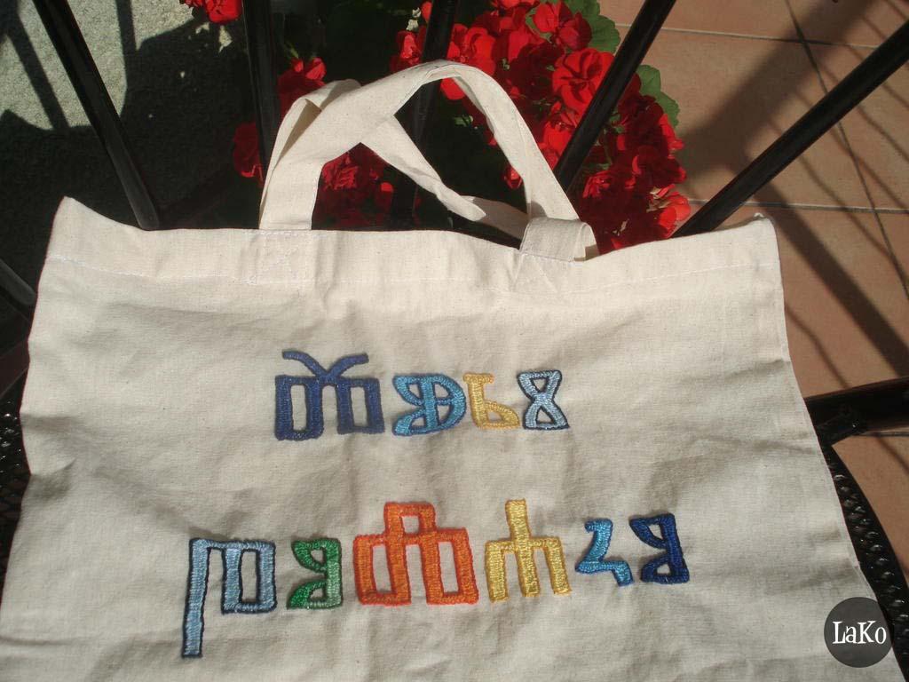 platnena torba s natpisom na glagoljici