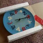 sat s glagoljicom
